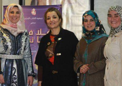 2016 : حفل القلب الرحيم مع الفنانة التشكيلية نسرين الشودري والمصممة فاطمة الزهراء الشعباني