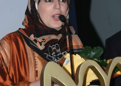 2006 : حفل الخميسة