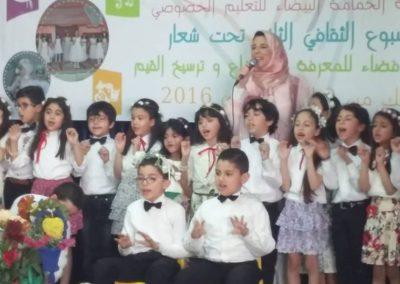 2016 : الأسبوع الثقافي الثاني لمؤسسة الحمامة البيضاء