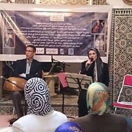 حفل فني بمناسبة آخر السنة بدار بنونة