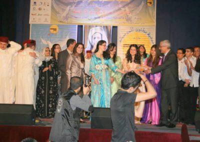حفل جمعية تطاون للموسيقى